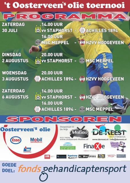 Oostveen_toernooi