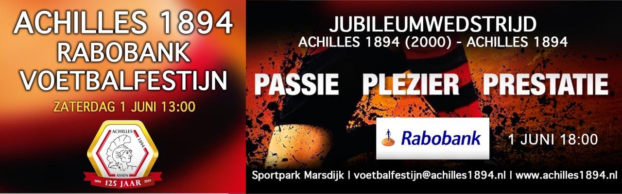 banner_voetbalfestijn